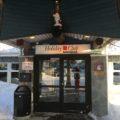 冬のサーリセルカ・オーロラ観察旅行 子連れ滞在のおすすめホテルはホリデークラブ