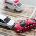イギリスでの自動車保険のおすすめ加入方法