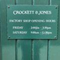 高級ブランド革靴がファクトリーショップで安い④ ~英国紳士靴の聖地ノーザンプトン巡り・クロケット&ジョーンズ編~