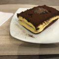 ロンドンでイタリア発の美味しいティラミス店「ポンピ(POMPI)」を発見